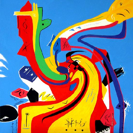 "Prix : 400� <br /><br /><a target=""_blank"" href=""http://www.artwindow.fr/aw/img/karane/Couleurs%20en%20folie-Acrylique-60cmx60cm-Karane412721248.jpg""><u>Zoom</u></a>"
